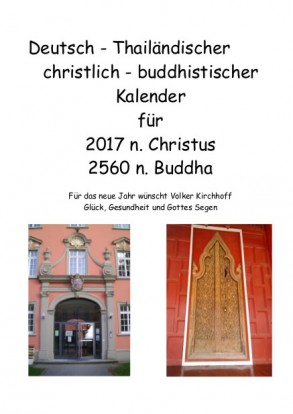 Deutsch – Thailändischer Kalender für 2017 n.Chr und 2560 n.Buddha